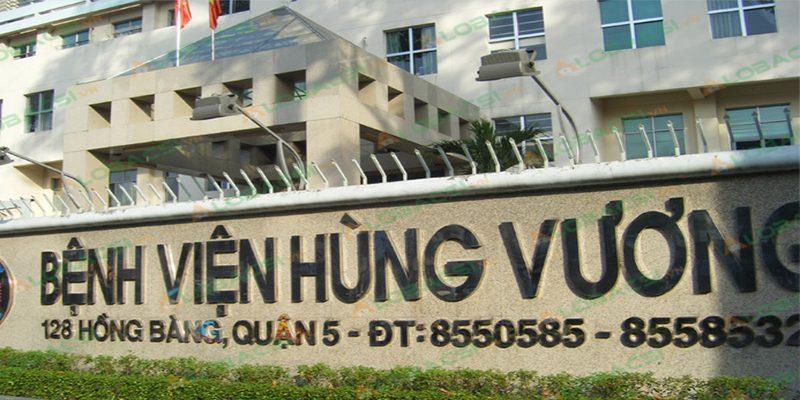Thông tin tổng quan về Bệnh viện Hùng Vương